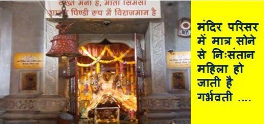 dharmik story in hindi