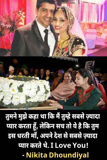 best love story in hindi