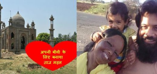 Famous Love Story In Hindi