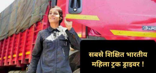 hindi story inspiring