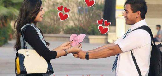 short love letter in hindi for girlfriend