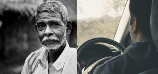 oldman story in hindi
