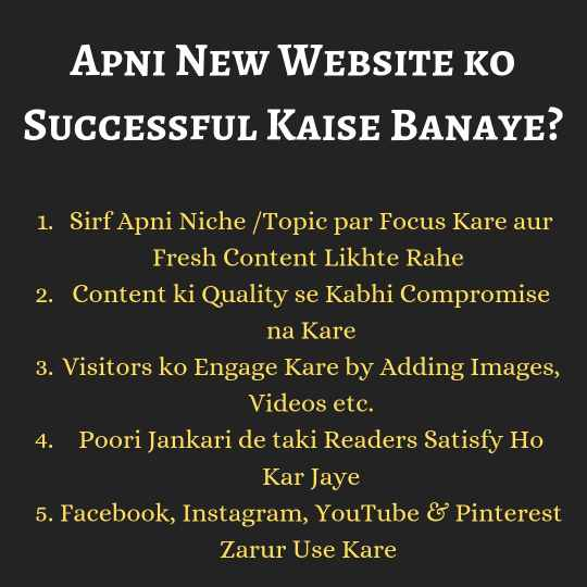 Hindi tips for bloggers image