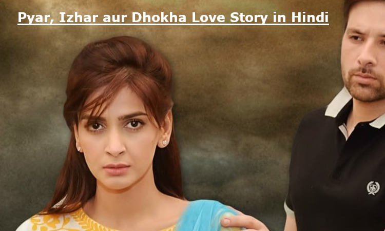 Dhokha Love Story in Hindi