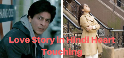 heart touching story hindi