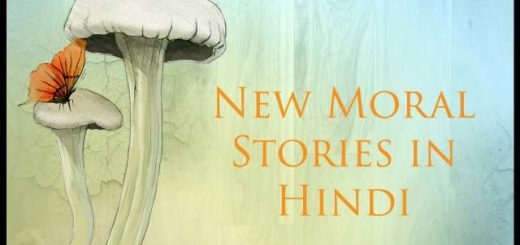 New Moral Stories in Hindi
