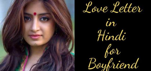 love letter in hindi for boyfriend