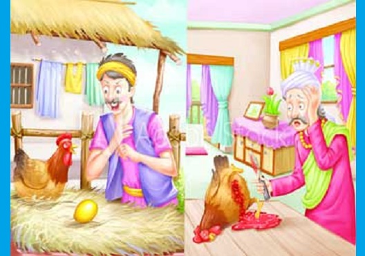 The Golden Egg Story in Hindi
